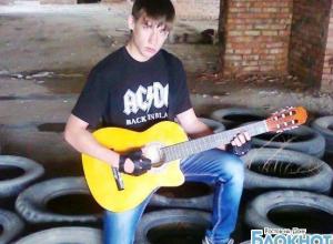 В Ростовской области разыскивают подростка, пропавшего после скандала в школе