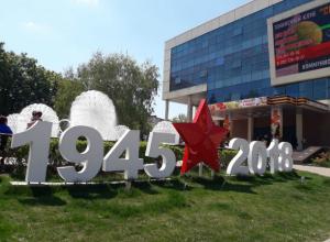 Экстренно эвакуировали после тревоги посетителей торгового центра «Сокол» в Ростове