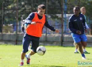Футболисты «Ростова» провели тренировку перед матчем с «Тереком»
