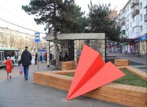 Ростовчане увидели в новом установленном знаке экипажу «Союз-11» логотип Telegram