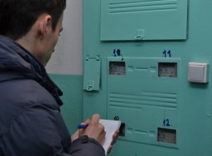 Со странными угрозами ростовчан заставляют менять коридорные электросчетчики за свой счет