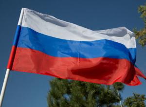 Самый большой триколор в России развернули в Ростове