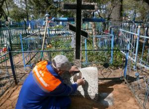 Власти Ростова решили вложить в кладбища 23 миллиона рублей