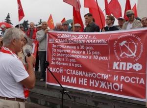 Перемудривших с документами коммунистов отправил исправлять ошибки ростовский избирком