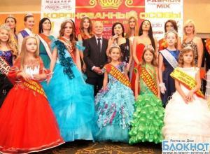 Ростовские «коронованные особы» дали ответ журналисту Борису Соболеву