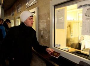 В Ростовской области билеты на рейсовые автобусы будут продавать по паспортам