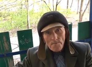 Всеми брошенный ветеран труда замерзает на улице в Ростове