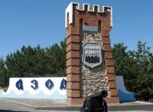 Администрация Азова незаконно отменила торги на благоустройство города