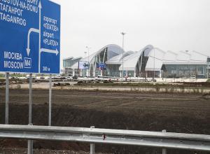 Установлены маршруты из Ростова-на-Дону до аэропорта «Платов»