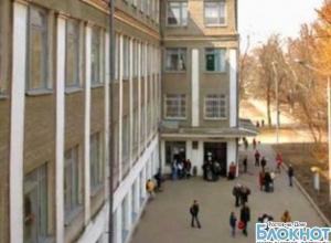 В Ростове учащиеся Донской реальной гимназии попали в реанимацию, отравившись газом