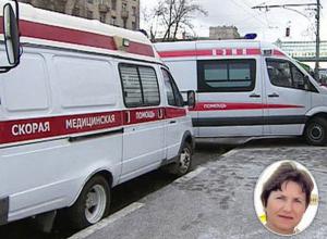 Родственники 60-летней ростовчанки, не дождавшейся скорую, написали заявление в прокуратуру