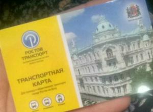 В «жадности» ростовских валидаторов для безналичной оплаты виноваты сами пассажиры