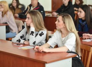 Опорный вуз Ростова пригласил будущих абитуриентов на день открытых дверей