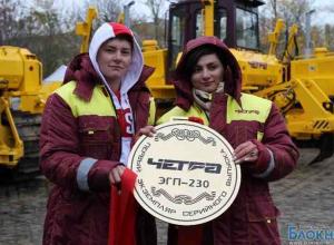 В честь олимпийской чемпионки из Ростовской области Наталии Заболотной назвали бульдозер