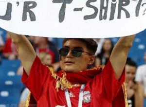 Не смог остаться инкогнито фанат, мечтавший получить майку голкипера Бельгии на стадионе «Ростов-арена»