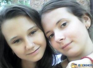 В Новочеркасске найдены 13-летние школьницы