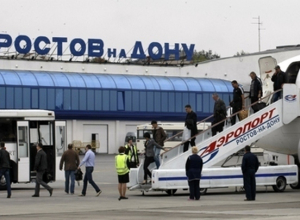 Ростовский аэропорт признан одним из худших в России по качеству обслуживания