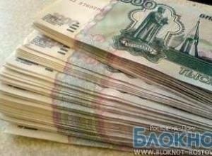 Мошенница из Ростова обманула московского предпринимателя на 12, 5 млн