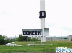 В Ростовской области ищут убийцу таксиста, который сбежал из отдела полиции Донецка