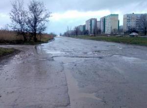 Суд обязал администрацию Волгодонска отремонтировать один из основных проспектов города