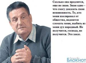 Ростовскому журналисту Александру Толмачеву вновь отказали в освобождении из СИЗО