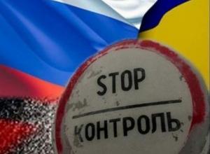 В Ростовской области КПП на границе с Украиной оборудуют дополнительными защитными сооружениями