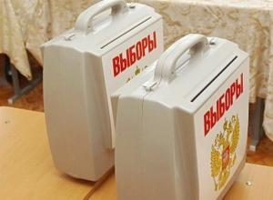 В Ростове-на-Дону 27 апреля пройдут дополнительные выборы депутатов гордумы