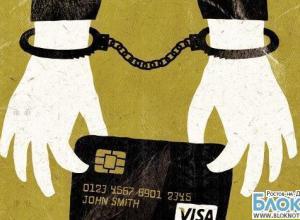 В Ростове официантки ресторана «Рис» сняли деньги с найденной карты клиента