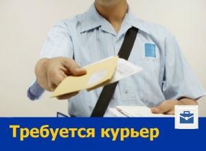 Курьер для доставки документов требуется в Ростове