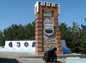В Азове из-за долгов энергетиков третий день большая часть города остается без горячей воды