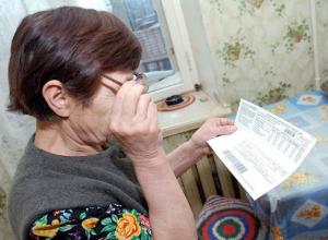 Жители Ростовской области будут больше платить за капитальный ремонт