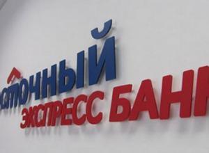 В Ростовской области за хищение более 75 млн рублей осудят управляющего и заместителя банка