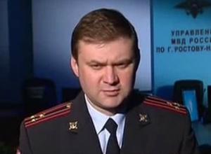 Главным полицейским Ростова-на-Дону назначили полковника Савчука