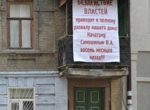 Обрушившуюся стену жилого дома оперативно закрасили от «неудобных» надписей в Ростове