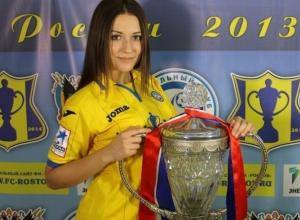 Болельщица ФК Ростов Анастасия Борисова завоевала титул «Мисс Элегантность»