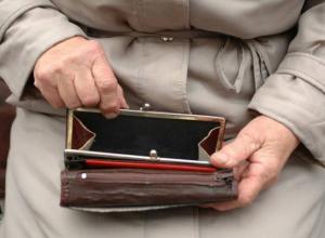 «Целительница» сняла с женщины придуманную «порчу» и прихватила 45 тысяч рублей в Ростовской области