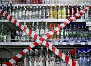 Жители Ростова стали травиться «липовым» алкоголем в 2,5 раза чаще