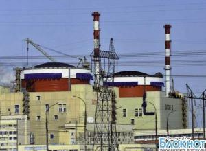 На Ростовской АЭС отключили энергоблок № 2