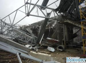 В Ростове возбуждено дело по факту обрушения крыши в автосалоне
