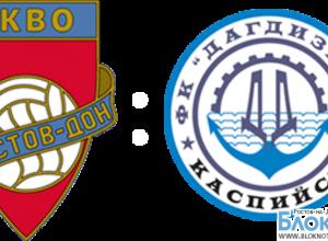 ФК СКВО отметил возвращение на родной стадион победой над «Дагдизелем»
