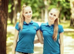 Чрезвычайно талантливых ростовчанок – сестер Михайлец поздравляют с общим днем рождения