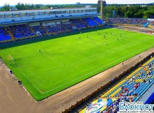VIP-абонементы на матчи ФК «Ростов» будут стоить 1 млн рублей