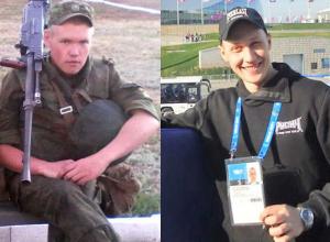 В СМИ появилась информация о гибели в Ростовской области военнослужащих из трех регионов