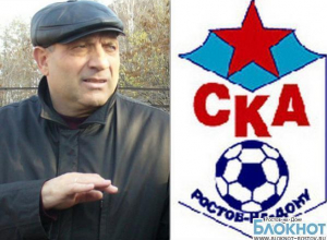 Карим Бабаев отстранен от руководства клубом СКА