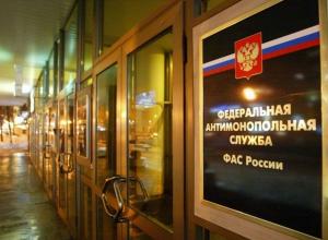 Беспрецедентные нарушения обнаружили в миллиардных госзакупках Минтранса Ростовской области