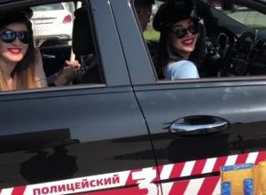 Соблазнительные «полицейские» в Ростовской области устроили рейд по улицам в поисках плохих мальчиков