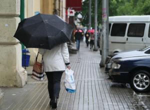 Резкое похолодание и дождь пообещали ростовчанам синоптики на предстоящие выходные