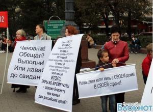 Многодетные семьи Ростова просят денежную компенсацию за земельные участки