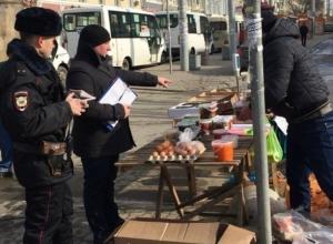 В Ростове-на-Дону разогнали продавцов соленостей и копченостей