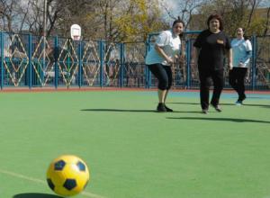 Удар! Гол! Новую форму участники «Сбросить лишнее» примерили на футбольном матче